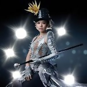 丁噹「歌舞線上」世界巡迴演唱會