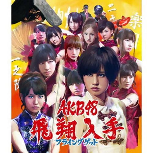 2011年度Oricon公信榜暢銷單曲