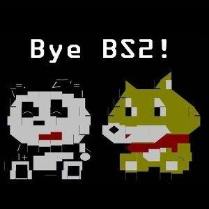 回不去的BSS站,再見BS2!