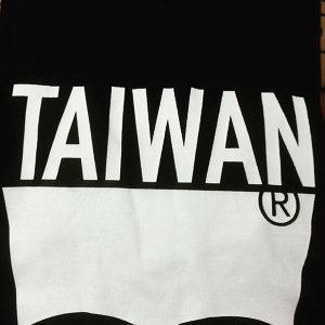 Taiwan Indie