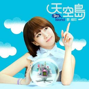 Skot Suyama (陶山) B-Sides
