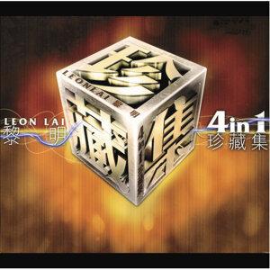 黎明 (Leon Lai) - 黎明24K金精選