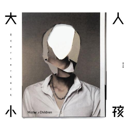 金曲獎特輯KKBOX一起聽(2016/5/16)