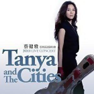 蔡健雅「Tanya and The Cities」巡迴演唱會