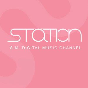 週週都聽 SM STATION (更新至第29週)