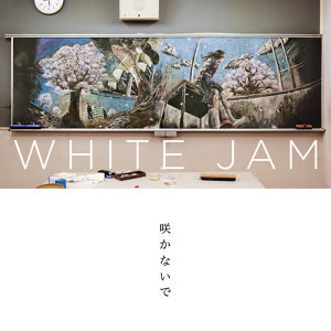 WHITE JAM