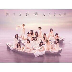 AKB48 - Everyday、カチューシャ<通常盤 Type-A イ>プレイリスト1
