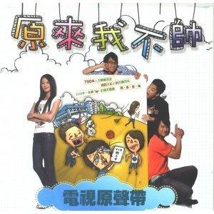 KTV國語