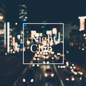 Night club 夜深深深幾許
