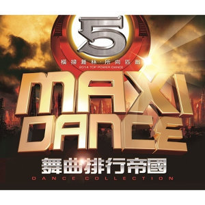 日落春浪電子音樂節三,藝人大補帖 (3) DVBBS