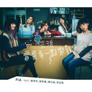 娛樂新聞 - 勵志單曲齊發行!本週華語新歌排行榜(4/21-4/27)