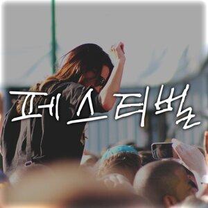 Korean Liveliness Music Festival