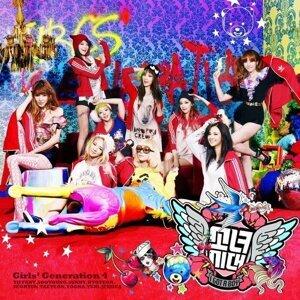 So Phantasia--- Girls Generation is approaching!
