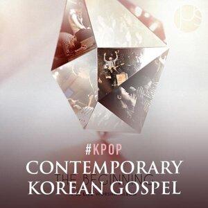 Contemporary Korean Gospel