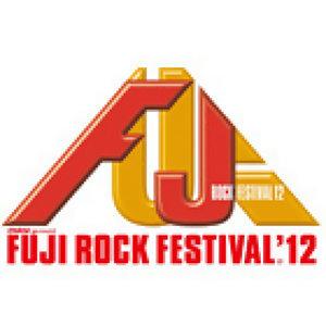 FUJI ROCK FESTIVAL 2012 精選