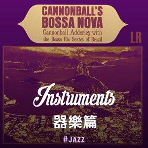 Bossa Nova:器樂篇
