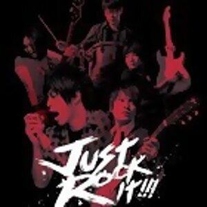 五月天「Just Rock It」追夢3D LIVE達陣2011場紀念版演唱會