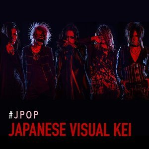Japanese Visual Kei