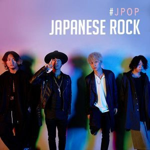 Japanese Rock