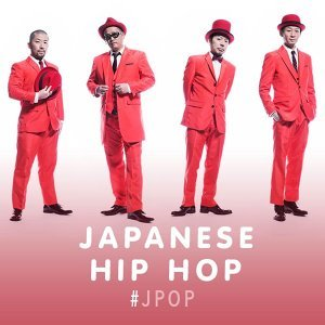 Japanese Hip Hop