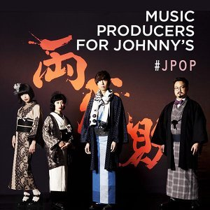 Music producers for Johnny's