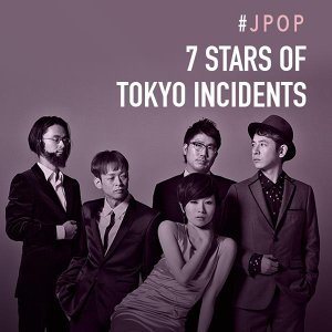7 Stars of Tokyo Incidents- ingenious music inventors #creation