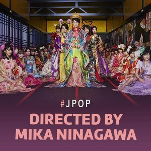 MV directed by Mika Ninagawa