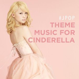 Theme music for Cinderella