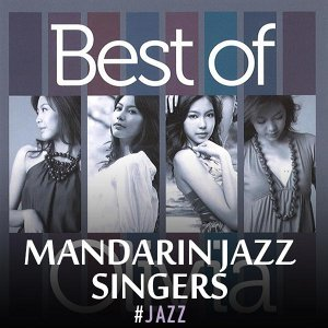 Mandarin Jazz singers