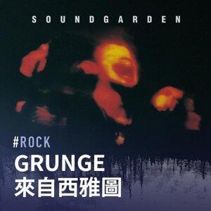 Grunge:來自西雅圖的聲音