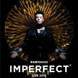 周柏豪Pakho Imperfect Live 2012