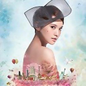 楊丞琳「為愛啟丞」世界巡迴演唱會香港站