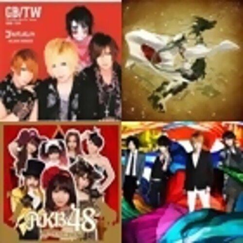 日本卡拉OK 2013上半季熱唱精選