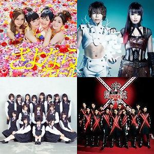 日本2013上半年度暢銷金曲