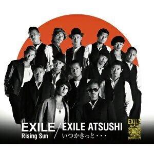 EXILE / EXILE ATSUSHI - 人気曲