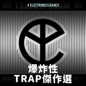 爆炸性出輯:Trap傑作選