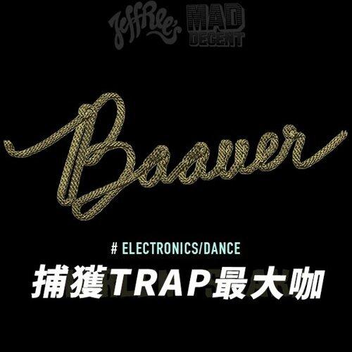 捕獲最大咖:熱門Trap