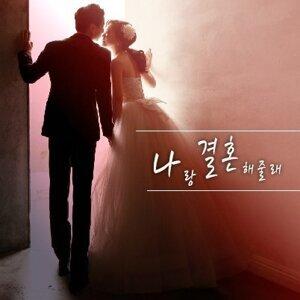 My anticipated Korean Wedding