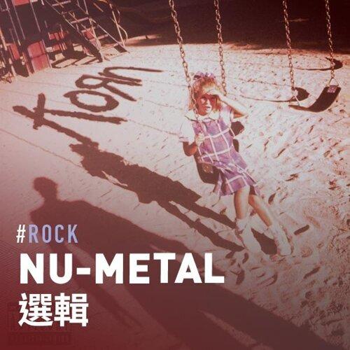 Nu-Metal選輯