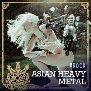 Asian Heavy Metal