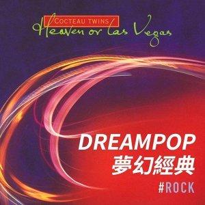 Dreampop:夢幻經典