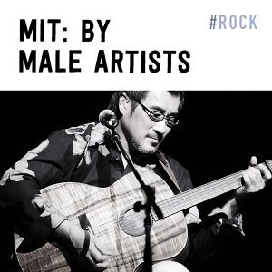 MIT: By Male Artists
