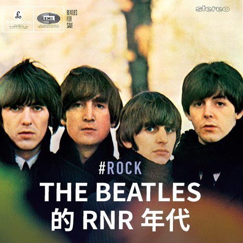 The Beatles 的RNR年代