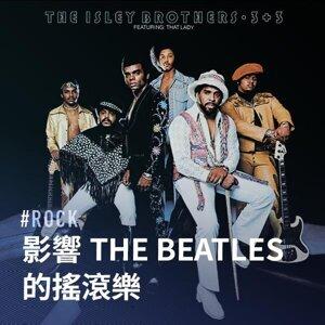 影響The Beatles的搖滾樂