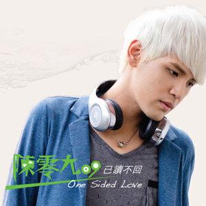 陳零九 (Nine Chen) - 熱門歌曲