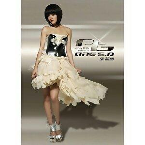 張韶涵 (Angela Cheung) - Ang5.0
