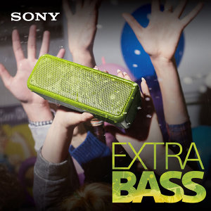 Extra Bass震撼重低音 衝擊聽覺