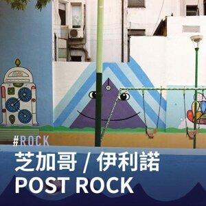 聽見芝加哥/伊利諾Post Rock合輯