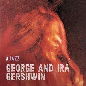 作曲家:喬治與艾拉蓋希文