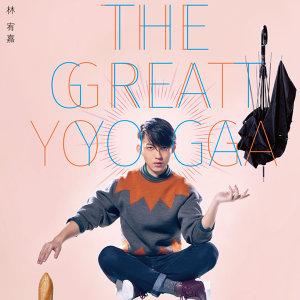 林宥嘉the Great Yoga高雄演唱會歌單